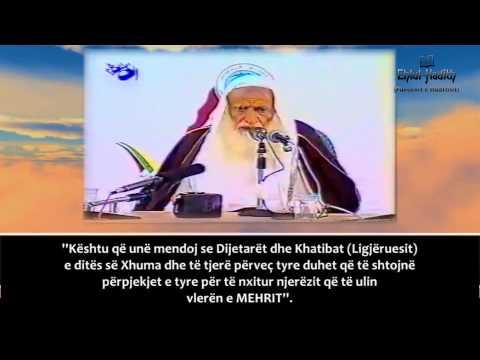 Sheikh Ibn Uthejmin: '' Si Luftohet epshi?''
