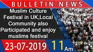 Headlines & Bulletin   11 AM   23 July 2019   92NewsHDUK