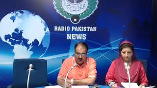 Radio Pakistan News Bulletin 2000 Hours  (27-08-2018)