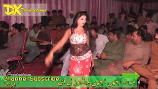Clasic Mujra Dance On Wedding Night Party 1080p youtube