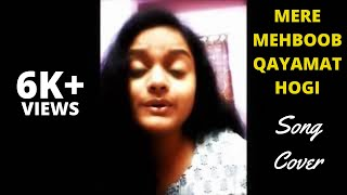 Mere Mehboob Qayamat Hogi- Mr. X In Bombay (1964)|Cover by Tania Sheikh