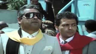 فيلم النمر ولاانثى | El Nemr W El Onsa