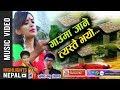 गाउँमा जाने त्यस्तै भयो New Nepali Dashain Song Amit Babu Rokaya Devi Gharti Tilaram Dhakal mp3