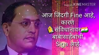 Dr.Babasaheb Ambedkar-Mahaparinirvan Din 6 Dec-Sad | Shayari | Kavita Video Status| Chaitya Bhumi