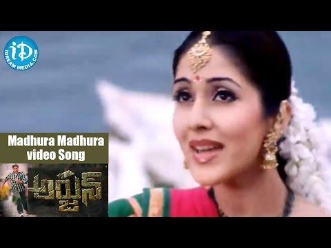 Xxx Mp4 Madhura Madhura Video Song Arjun Movie Mahesh Babu Shriya Keerthi Reddy 3gp Sex