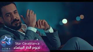 علي جاسم - ابو الحنية (حصرياً) | 2018 | (Ali Jassim - Abo Alhnya  (Exclusive