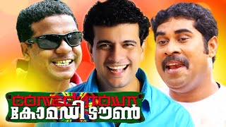 Malayalam Comedy Stage Show 2016 | Comedy Town | Ramesh Pisharadi, Dharmajan, Suraj Venjaramoodu