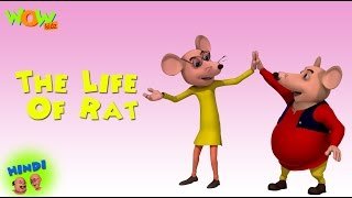 The Life Of Rat - Motu Patlu in Hindi - 3D Animation Cartoon for Kids -As seen on Nickelodeon