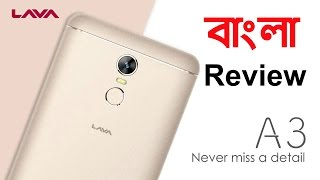 Lava A3 Full Review | Full Specification | Bangla | 2017