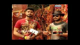 Odisha All The Way- EP04- Sambalpur