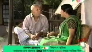 Diabari Harirampur : Vober Hat 52