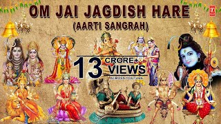 Om Jai Jagdish Hare Aarti Sangrah, Best Aarti Collection By Anuradha Paudwal I Audio Juke Box