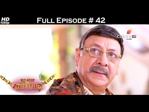 Ek Shringaar Swabhiman - 14th February 2017 - एक श्रृंगार स्वाभिमान - Full Episode (HD)