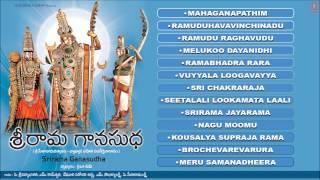 Srirama Ganasudha Vol.1 Telugu Ram Bhajans I [Full Audio Songs Juke Box]