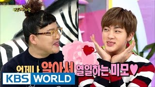BTS works hard today as usual [Hello Counselor / 2017.03.20]