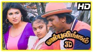 Jambulingam 3D Movie scenes | Nandedaro song | Yog Japee helps Gokulnath to go to India | Anjena