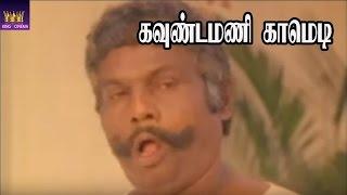 Goundamani,Senthil,Covai Sarala,Mega Hit Tamil Non Stop Best H D Full Comedy