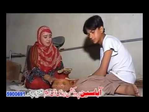 sawbi kotha part 2 abdul qadar