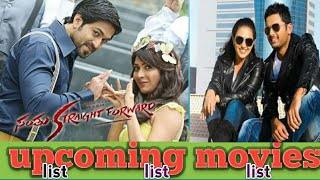 Upcoming sauth movies February 2018 full list