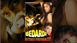 Hindi full dubbed movie - Bedardi - Jithan Ramesh, Priyamani
