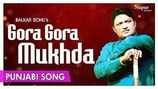 Gora Gora Mukhda | Most Popular Punjabi Song | Balkar Sidhu | Nupur Audio