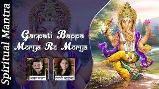 Ganpati Bappa Morya Re Morya