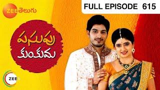 Pasupu Kumkuma - Watch Full Episode 615 of 2nd April 2013
