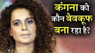 Karan Johar's shocking tweet against Kangana Ranut !