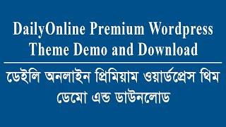 DailyOnline Premium Wordpress Theme Demo and Download Bangla Video Tutorial