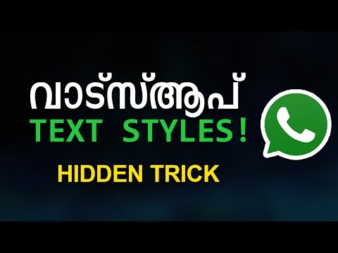 Whatsapp Hidden Trick - Font Styles (Malayalam Tech Video)