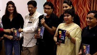 Parwana||Interview ||Khushi Chaar AnsooHazar||दिल को छूने वाली ग़ज़ल देखिये परवाना की जुबानी