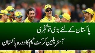 Australian cricket team tours of Pakistan | Pakistan Cricket Fans Big News