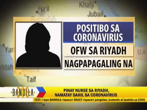 Xxx Mp4 Pinay Nurse Dies From Coronavirus In Riyadh DFA 3gp Sex