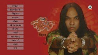 Biplob - Natok | Full Audio Album | Sangeeta