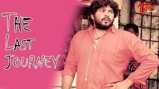 The Last Journey | Telugu Short Film 2017 | by Sandeep Chowtha | #LatestTeluguShortFilms