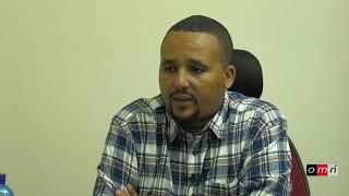 Jawar maaljedhe  waan finfinnee. Waluman ha dhagefanu...14/9/2018