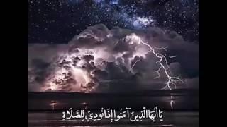 الا بذكر الله تطمئن القلوب ❤️ ( آيه قرانية )