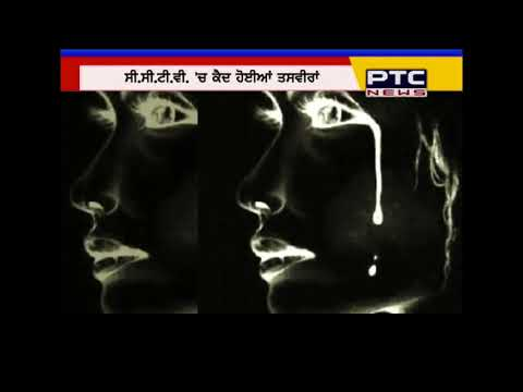 22 years old girl gang raped in Chandigarh