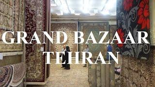 Iran/Tehran (World