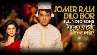 Jomer Raja Dilo Bor | Title Track | Abir | Paayel | Rajatava