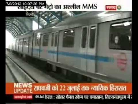 Delhi Metro MMS on porn sites