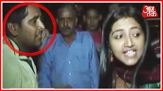 Aajtak Reporter Harassed On Busy Street In Delhi