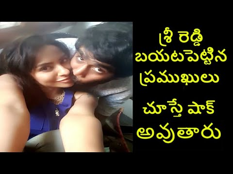 Xxx Mp4 SRI REDDY LEAKS ALL THE NAMES WITH AVIDENCE 3gp Sex