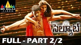 Salute Telugu Movie Part 2/2 | Vishal, Nayanthara | Sri Balaji Video