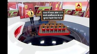 Prem Kumar tops the list of Bihar boards Class 10th results