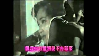 黎 明 - 人在黎明 1991 (Preap sovath - sdai snaeh dell bat bong)