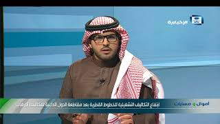 متخصص في قطاع الطيران: قطر اضطرت لتأجير طائراتها بثمن بخس لبعض الدول الأوروبية