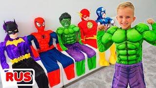 Влад играет в супергероев | Подборка видео для детей