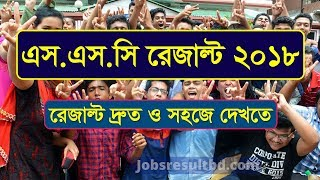 SSC Result 2018 BD All Education Board Results