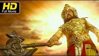 Nagarahavu Star Dr. Vishnuvardhan Superhit Kannada Movie   Action Movie Kannada   Kannada HD movie
